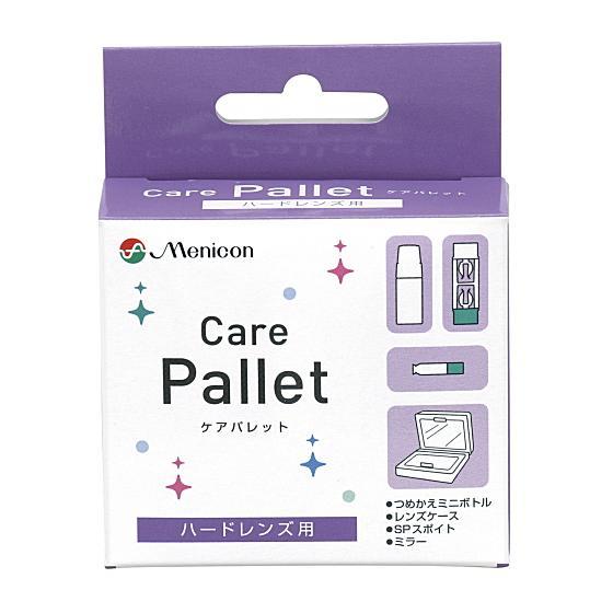 メニコン 数量限定アウトレット最安価格 ケアパレット 携帯用 新作からSALEアイテム等お得な商品満載 コンパクトケース