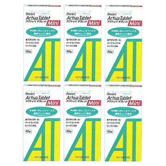 オフテクス バイオクレン アクティバタブレット 正規品 ミニ [正規販売店] 10錠 タンパク除去 6箱セット