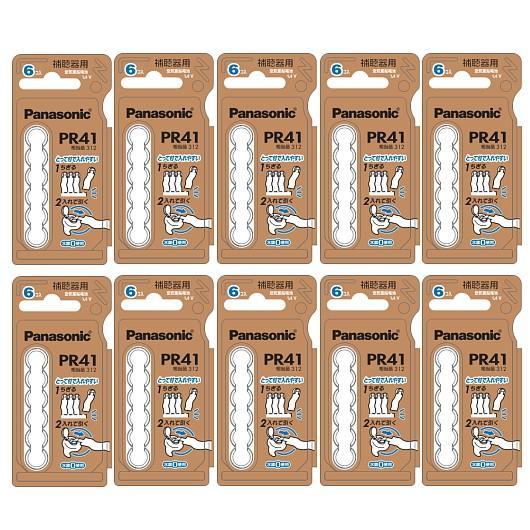 補聴器用電池 パナソニック PR41 正規逆輸入品 お歳暮 無水銀タイプ 312 10個パック