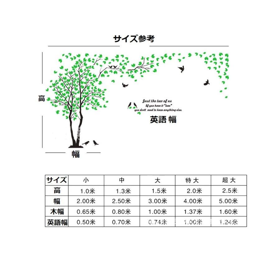 ウォールステッカー 3D 木 木の葉 diy アクリル壁紙 飾り はがせる 装飾 シール 壁 ホーム キッチン リビングルーム ベッドルーム インテリア  250cm*130cm|parisroseno2|06