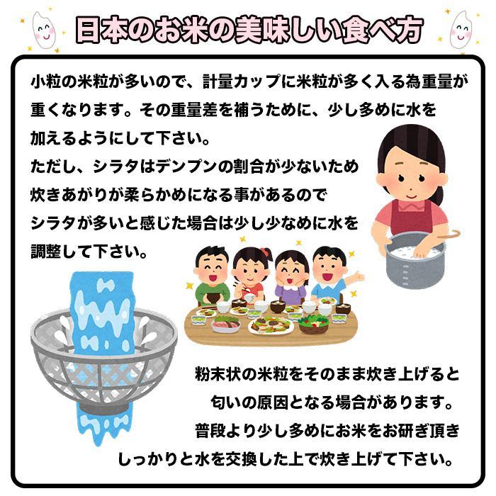 セール中 米 お米 新米 米 白米 精米 令和2年産 日本のお米 10kg  ブレンド米 国内産 10kg 毛利米穀 ブレンド 10キロ 送料無料 即日発送|park001|11