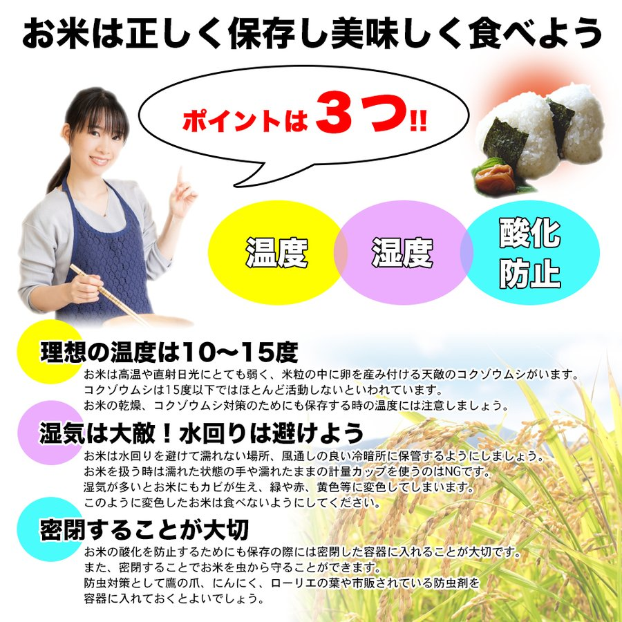 セール中 米 お米 新米 米 白米 精米 令和2年産 日本のお米 10kg  ブレンド米 国内産 10kg 毛利米穀 ブレンド 10キロ 送料無料 即日発送|park001|08