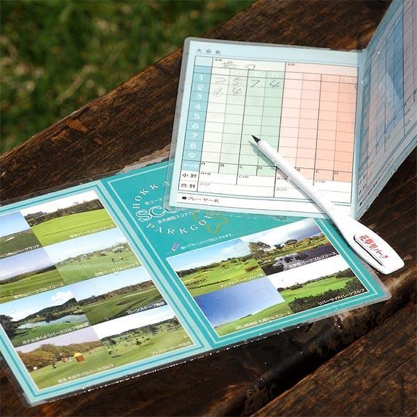 送料0円 パークハウスオリジナル 新作販売 雨用スコアカード かける君 5枚セットパークゴルフ用品