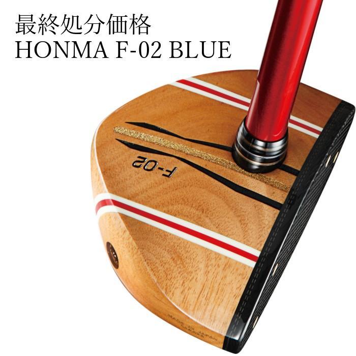 高い品質 2017年モデル パークゴルフクラブ  ホンマ HONMA F-02 「送料無料」, ボートマリン用品shop たくマリン:7030bc5c --- airmodconsu.dominiotemporario.com
