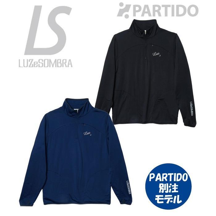 ルースイソンブラ LUZ e SOMBRA セール品 (171102PA) PARTIDO別注 厚手ハーフジップジャケット フットサルウェア