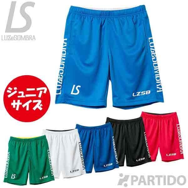 市場 セール品 日本限定 ルースイソンブラ LUZ e SOMBRA ジュニア用 フットサルウェア F1921313 ロゴパターンプラクティスパンツ