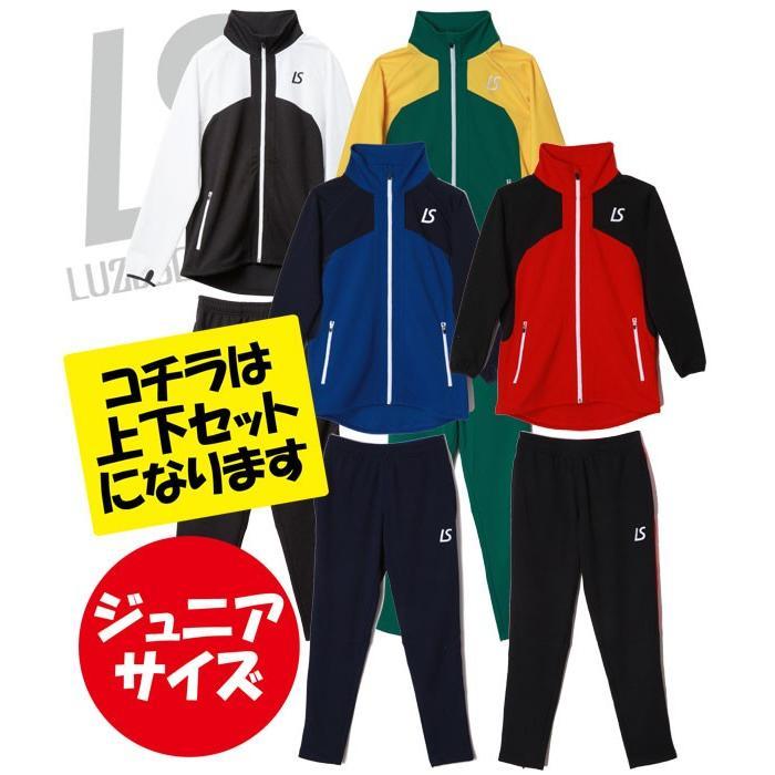 ルースイソンブラ LUZ e SOMBRA セール品 ジュニアサイズ (S1616501) VELOCITY トレーニングジャージセット フットサルウェア