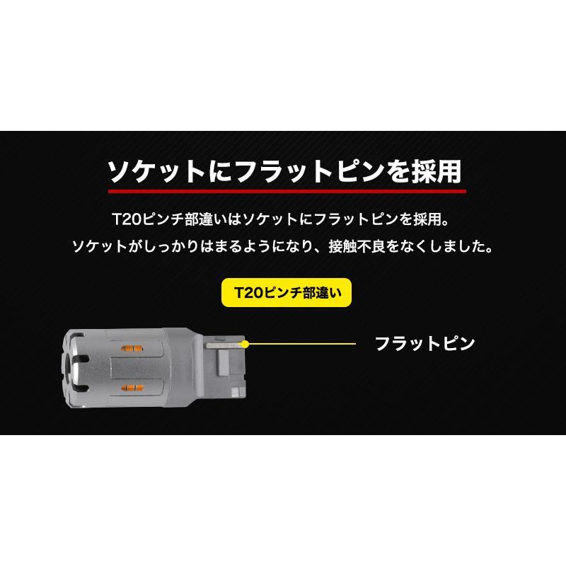 LED ウインカー T20 ピンチ部違い S25 ハイフラ防止 抵抗内蔵 ステルスバルブ 冷却ファン 搭載 実測値1200lm 車検対応 12V 送料無料|parts-com|07