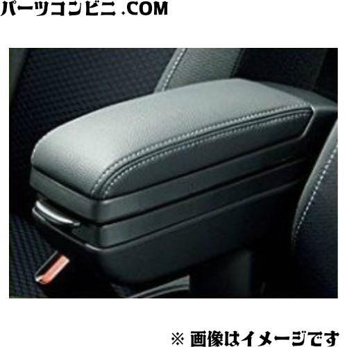 HONDA ホンダ 純正  アームレストコンソール  ブラック  シルバーステッチ  08U89-SZT-040  CR-Z|parts-conveni