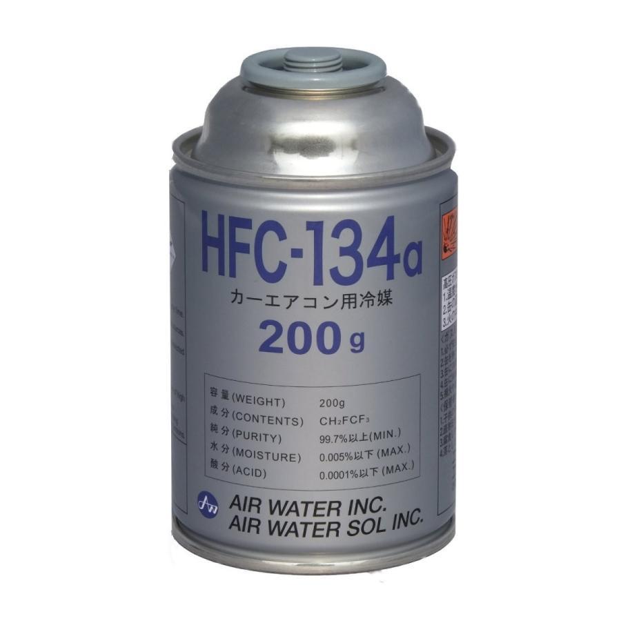 AIR 海外 WATER エア ウォーター HFC-134a 信託 カーエアコン用冷媒 クーラーガス 200g