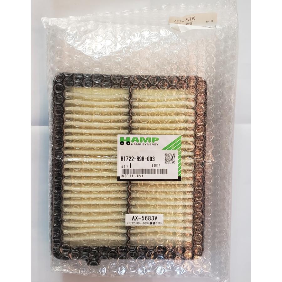 HAMP 爆安プライス 安全 ハンプ エアエレメント H1722-R9H-003 エアフィルター エアクリーナー