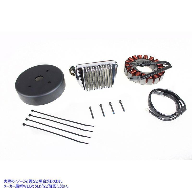 【取寄せ】Alternator Charging System Kit 50 Amp Volt Tech V-TWIN 品番 32-0836  (参考品番: )  Vツイン アメリカ USA