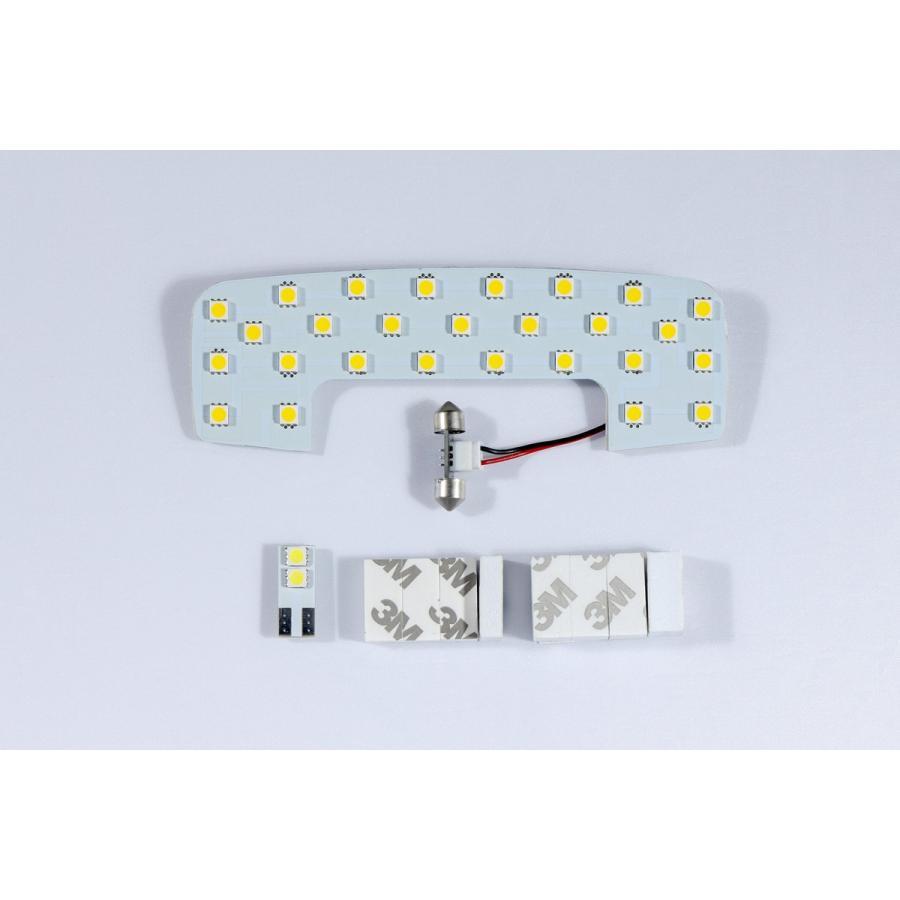 LEDルームランプキット フロント|parts-farm2|02