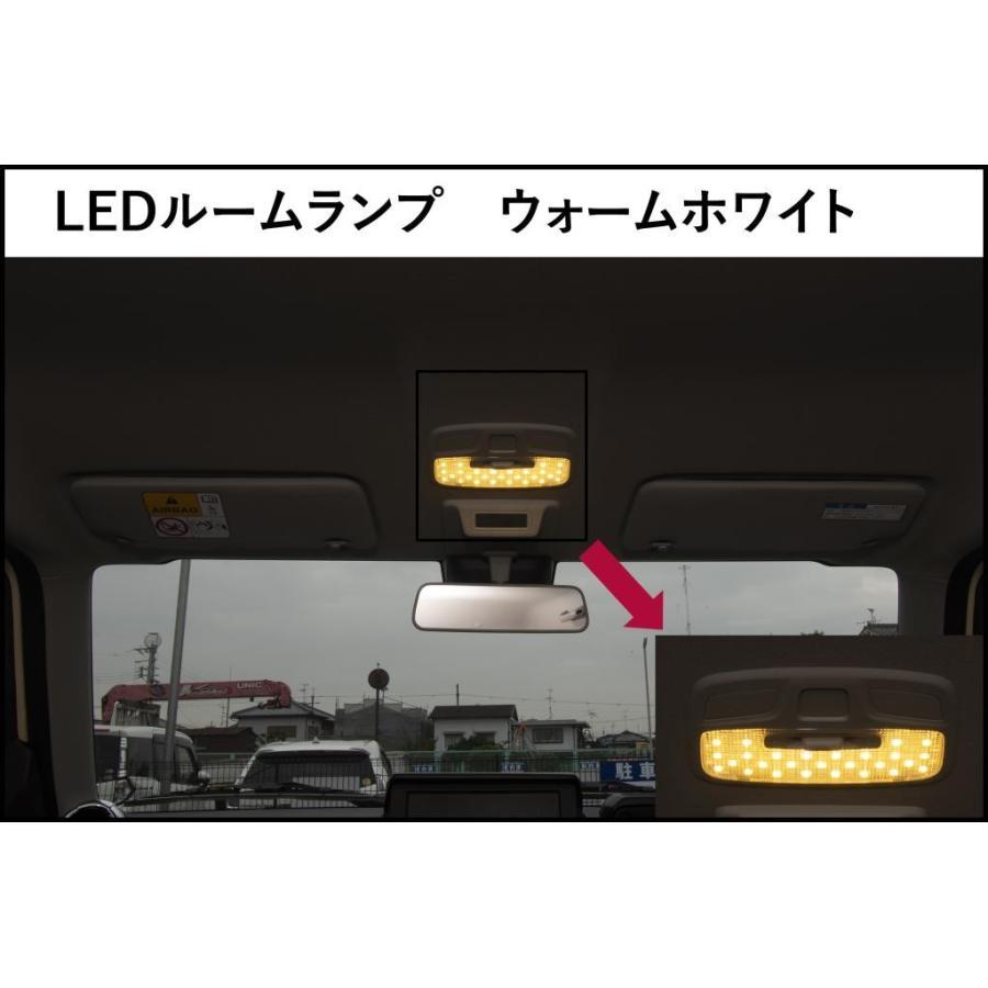 LEDルームランプキット フロント|parts-farm2|05