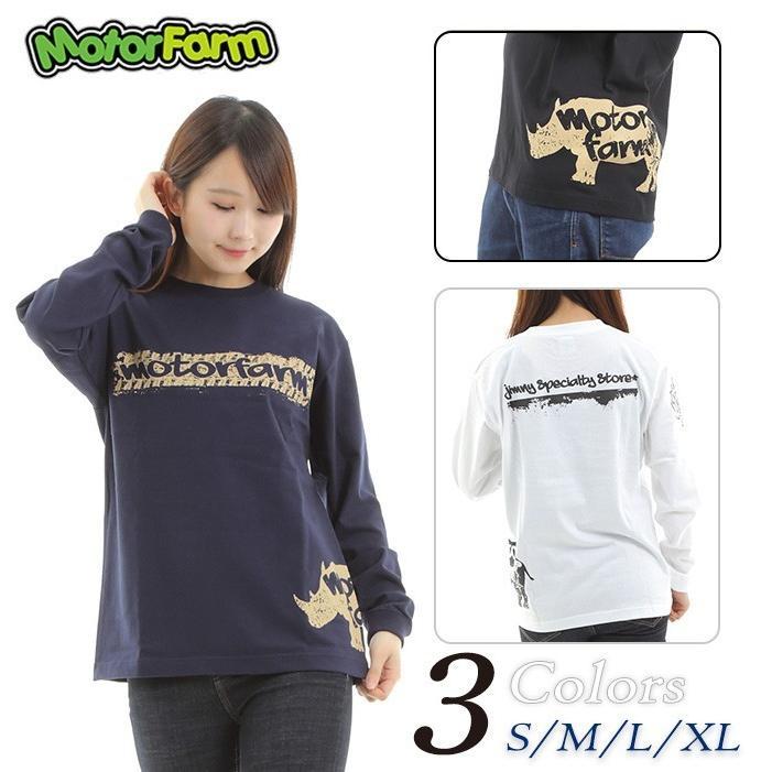FARM Tread Pattern ロングTシャツ 3種類から選べる!|parts-farm2