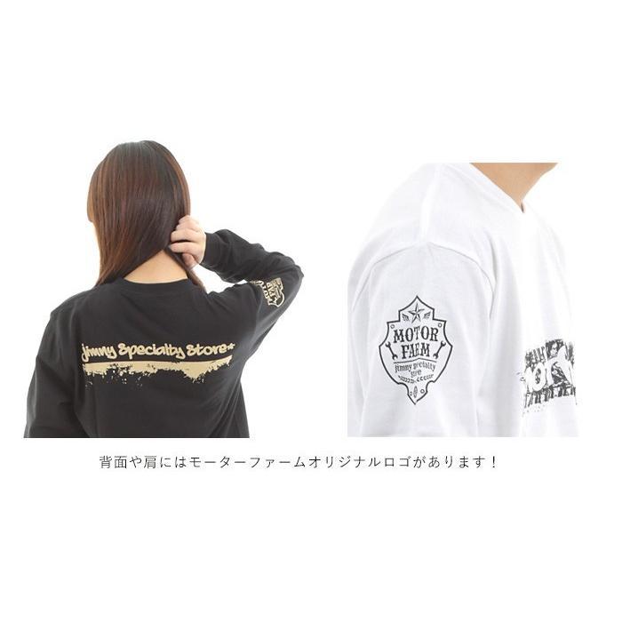FARM Tread Pattern ロングTシャツ 3種類から選べる!|parts-farm2|03