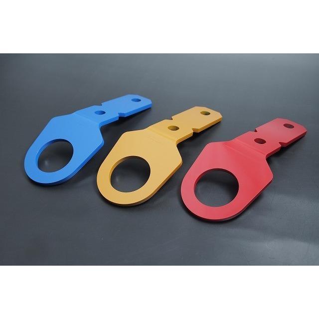 牽引フック リア用 JB23用 業界No.1 3色 オンラインショップ 青 黄 赤