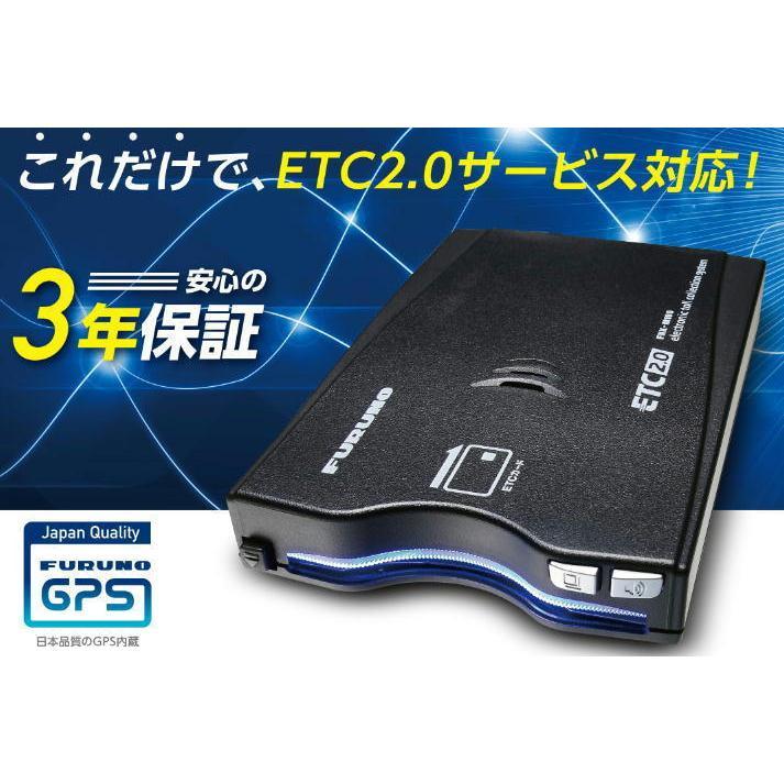 古野電気 マート 株 価格交渉OK送料無料 製 FNK−M1 ETC2.0車載器