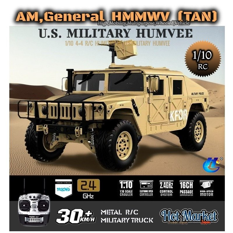 HG P408(FO)フルオペレーションKit 1/10 HUMVEE ハンヴィー(TAN) 組立 ...