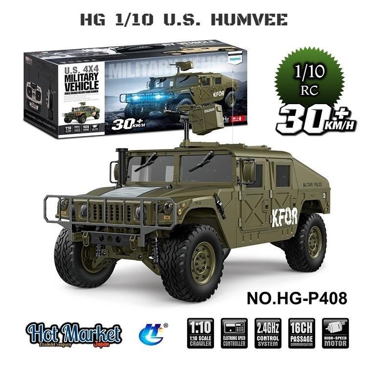 HG P408(FO)フルオペレーションKit 1/10 HUMVEE ハンヴィー(GREEN ...