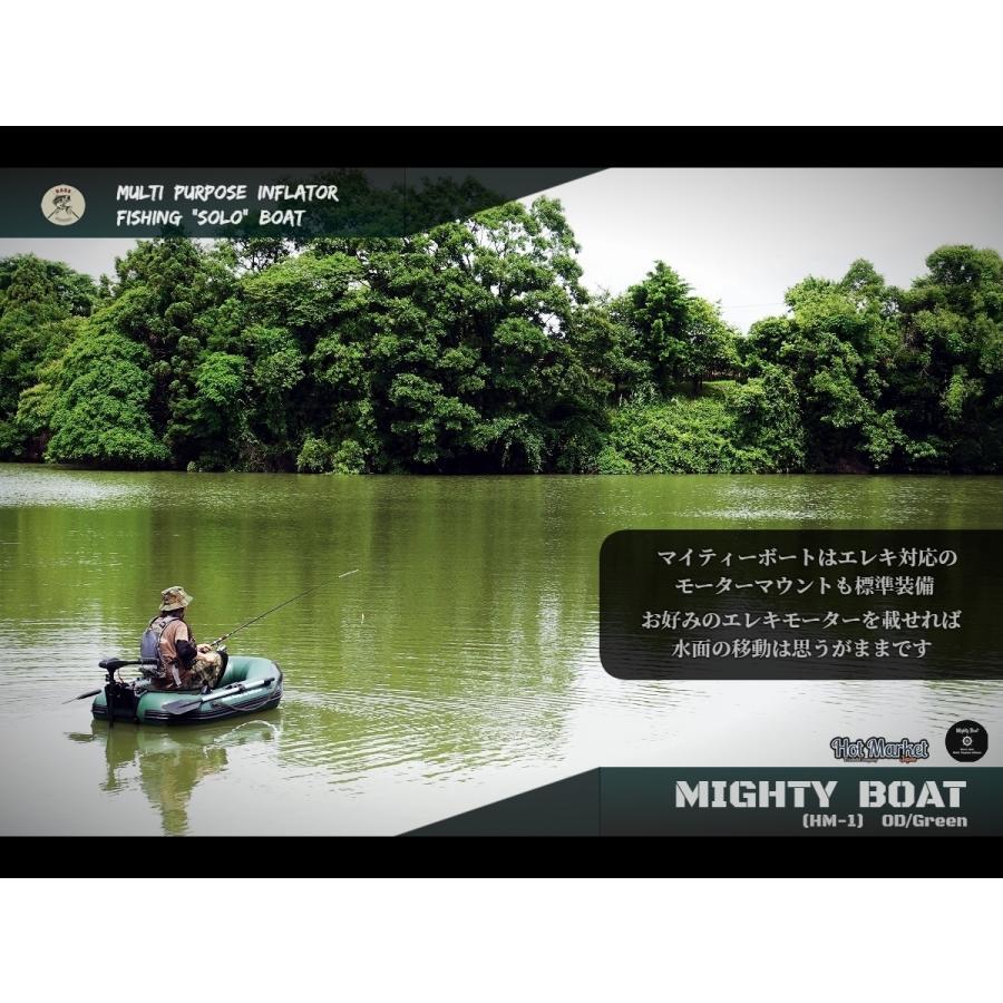 ゴムボート インフレーター Mighty Boat HM-1(OD/Green) マイティボート フィッシングボート バスボート レジャーボート |parts758|03