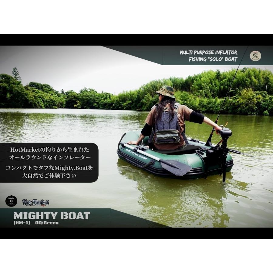 ゴムボート インフレーター Mighty Boat HM-1(OD/Green) マイティボート フィッシングボート バスボート レジャーボート |parts758|04