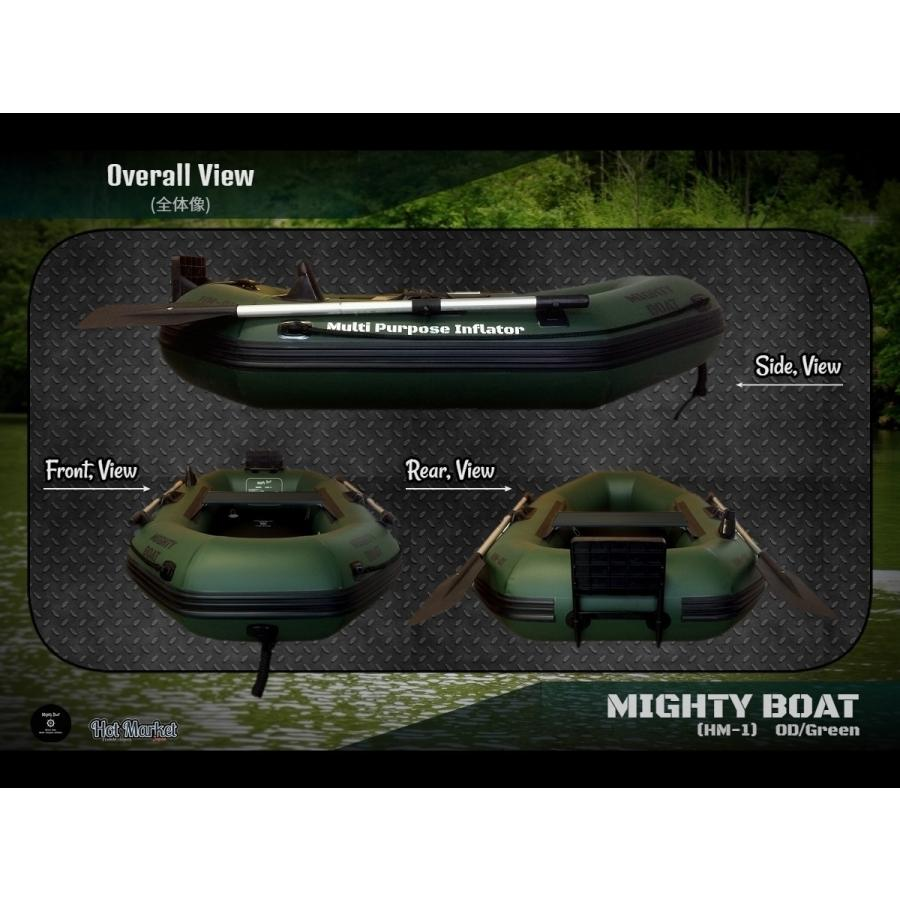 ゴムボート インフレーター Mighty Boat HM-1(OD/Green) マイティボート フィッシングボート バスボート レジャーボート |parts758|06
