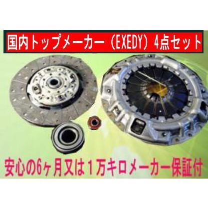 ローザ U-BE459 エクセディ.EXEDY クラッチキット4点セット MFK004