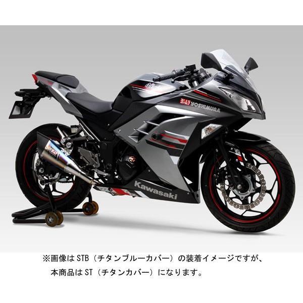 ヨシムラ Ninja250/ABS・Z250用 機械曲 R-11 サイクロン 1エンド EXPORT SPEC[ST] 110-227-5F80