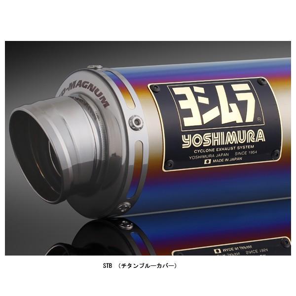 海外並行輸入正規品 ヨシムラ 機械曲 GP-MAGNUMサイクロン フルエキゾーストマフラー EXPORT SPEC 政府認証[STB] グロム('17〜) 110A-40A-5U80B, 長門市 55c6edfd