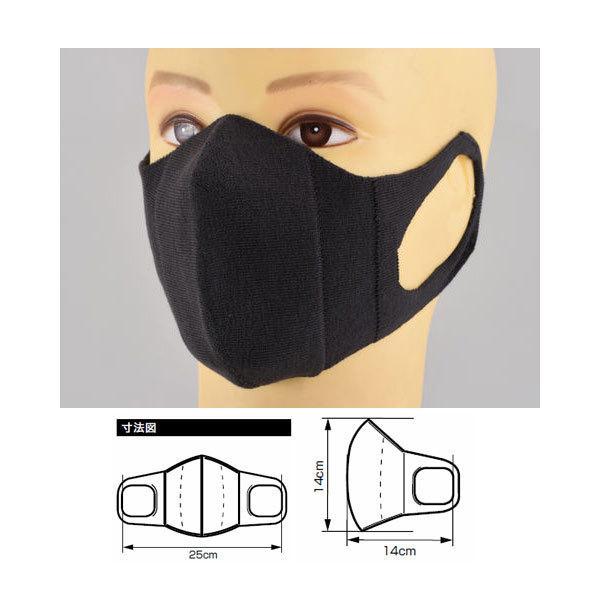デイトナ ヘンリービギンズ HBV-028 シームレスマスク[ダークスモークグレー]1枚入り  17805|partsbox5