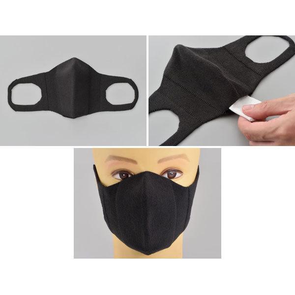 デイトナ ヘンリービギンズ HBV-028 シームレスマスク[ダークスモークグレー]1枚入り  17805|partsbox5|02