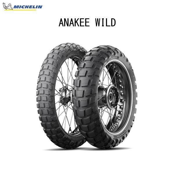 ミシュラン MICHELIN 703640 ANAKEE 新着セール WILD アナキー ワイルド リア TL 130 C 65R MIC4985009536865 TT M 出群 80-17