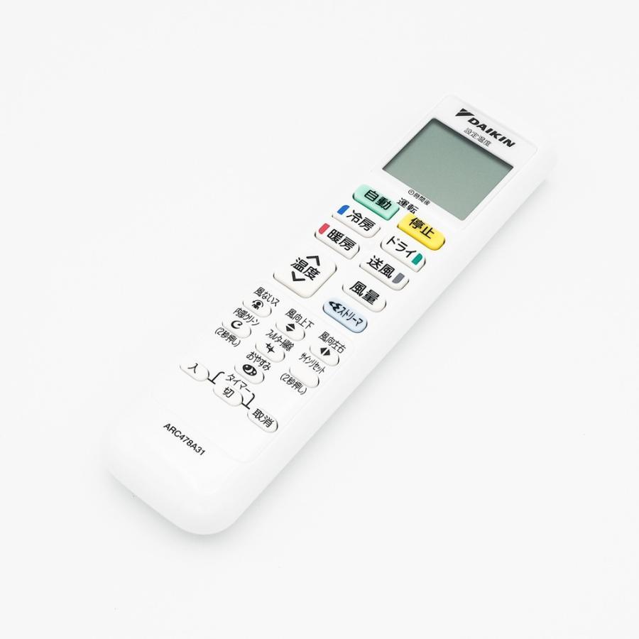 ダイキン DAIKIN エアコン用ワイヤレスリモコン 2308685 ARC478A31(旧品番:2258494 ARC478A19)|partscom