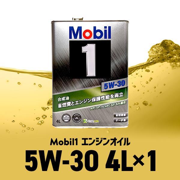 新色追加して再販 モービル1 Mobil1 エンジンオイル SP GF-6A 5W-30 4L缶 一部予約 5W30 送料サイズ60