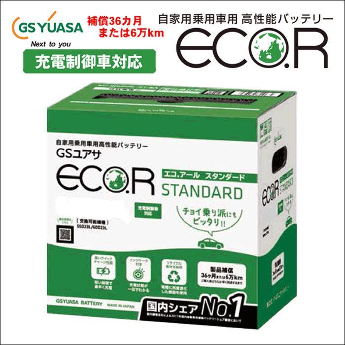 ヴェルファイア DBA-ANH20W GSユアサ製 EC-60D23L ECO エコ.アール 充電制御車用 バッテリー 従来車対応 送料無料