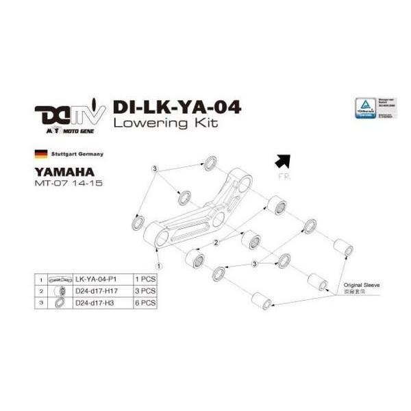 DIMOTIV リアローダウンリンクロッド MT-07 ブラック|partsline24|04