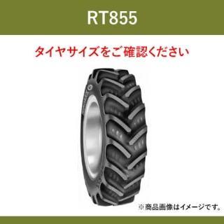 BKT トラクター 農業用・農耕用 ラジアルタイヤ(チューブレス) 13.6R28 RT855(85%扁平) 340/85R28 1本 パーツマン