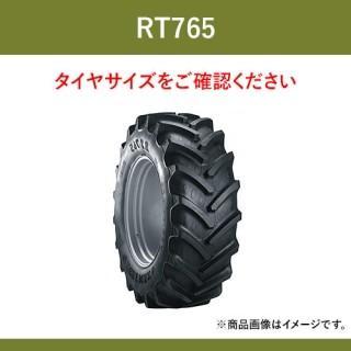 BKT トラクター 農業用・農耕用 ラジアルタイヤ(チューブレス) 12.4R24 RT765(70%扁平) 360/70R24 2本セット パーツマン