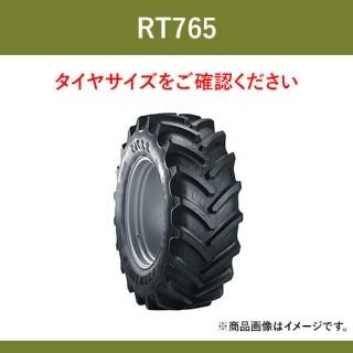 BKT トラクター 農業用・農耕用 ラジアルタイヤ(チューブレス) 20.8R46 RT765(70%扁平) 710/70R42  納期都度確認 1本 パーツマン