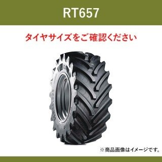 BKT トラクター 農業用・農耕用 ラジアルタイヤ(チューブレス) 16.9R24 RT657(65%扁平) 540/65R24 1本 パーツマン