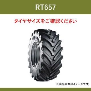 BKT トラクター 農業用・農耕用 ラジアルタイヤ(チューブレス) 16.9R38 RT657(65%扁平) 540/65R38 1本 パーツマン