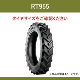 BKT トラクター 農業用・農耕用 ラジアルタイヤ(チューブレスタイプ) RT955 230/95R32 1本 パーツマン