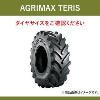 BKT トラクター 農業用・農耕用 ラジアルタイヤ(チューブレスタイプ) AGRIMAX TERIS 750/65R26 1本 パーツマン