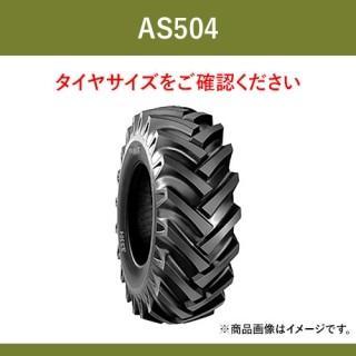 BKT トラクター 農業用・農耕用 バイアスタイヤ(チューブタイプ) AS504 10.0/75-15.3 PR8 2本セット パーツマン