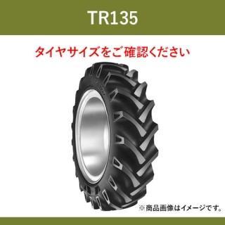 BKT トラクター 農業用・農耕用 バイアスタイヤ(チューブタイプ) TR135 12.4-38 PR8 2本セット パーツマン