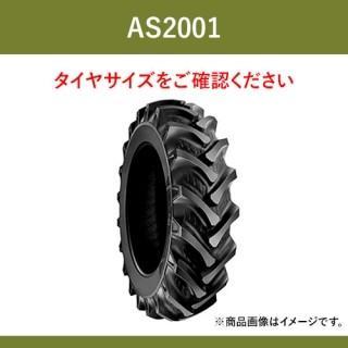 BKT トラクター 農業用・農耕用 バイアスタイヤ(チューブタイプ) AS2001 18.4-26 PR12 2本セット パーツマン