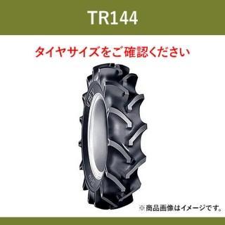 BKT トラクター 農業用・農耕用 バイアスタイヤ(チューブタイプ) TR144 9.5-22 PR6 1本 パーツマン