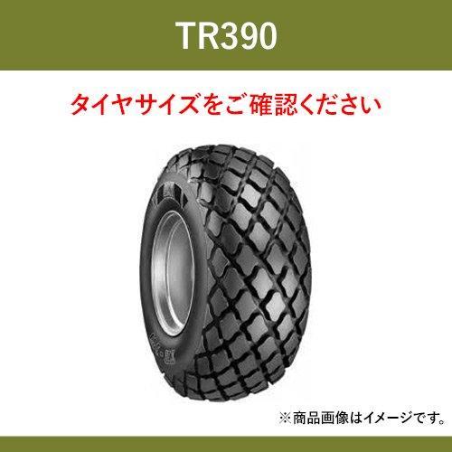 BKT トラクター 農業用・農耕用 バイアス/インプルメントタイヤ(チューブレスタイプ) TR390 28L-26 PR16 2本セット パーツマン