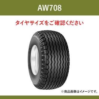 BKT トラクター 農業用・農耕用 バイアス/インプルメントタイヤ(チューブレスタイプ) AW708 500/50-17 PR14 2本セット パーツマン